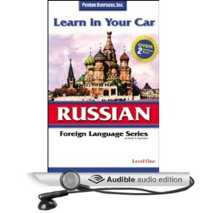 Learn in Your Car, Russian, Foreign Language Series, 3 Hours of Comprehensive Audio