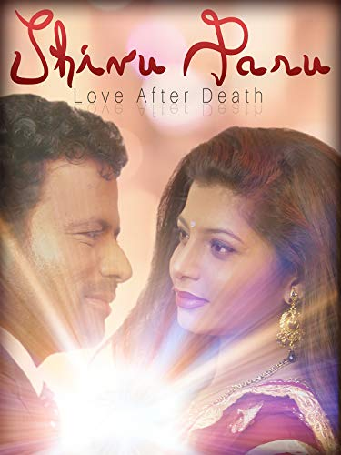 Shivu Paru: Love After Death on Amazon Prime Video UK