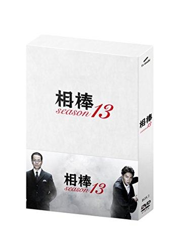 相棒season13 DVD-BOXⅡ(5枚組)