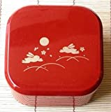 Japanese Usagi Unagi Lunch Bento Box Bunny Red #6372