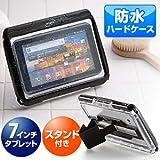 サンワダイレクト タブレット防水ハードケース 7インチ対応 IdeaPad Tablet A1・REGZA Tablet AT3S0・GALAXY Tab 7.0 plus対応 スタンド機能付 PDA-GX7