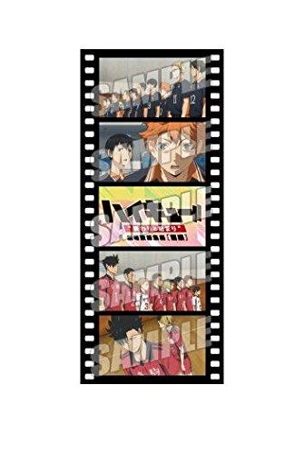 """劇場版総集編 前編 ハイキュー!!""""終わりと始まり"""" (JUMP j BOOKS)"""
