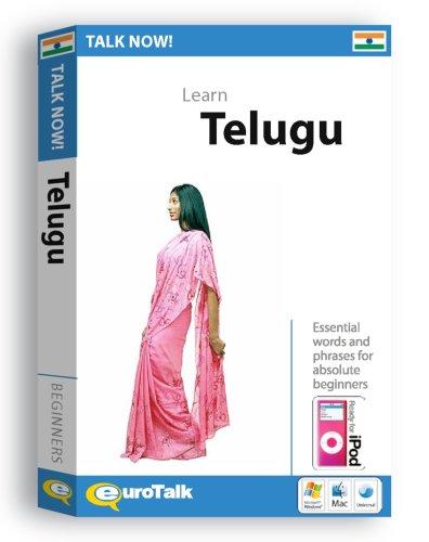 EuroTalk Interactive - Talk Now! Learn Telugu