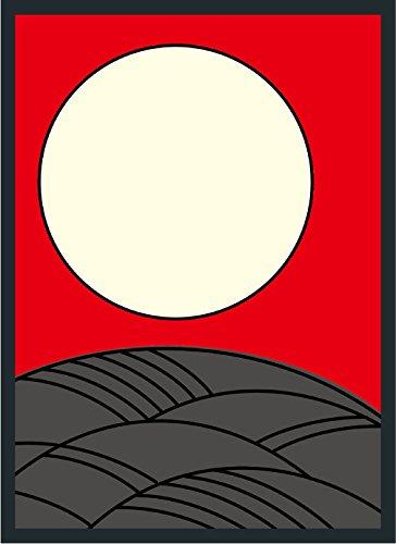 ブロッコリーハイブリッドスリーブ  花札「芒に月」 リバイバル