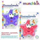 [マンチキン]Munchkin Star Fountain スターファウンテン (ピンク) お風呂 おもちゃ バストイ US TOYS [おもちゃ&ホビー]