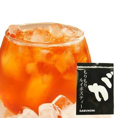 もりもりルイボスティー福袋(ルイボス茶)|ふくちゃのがぶ飲みルイボスティー|ティーパック100包