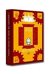 映画ドラえもん のび太のひみつ道具博物館 ブルーレイスペシャル版 [Blu-ray]