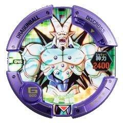 ドラゴンボールディスクロス 01弾/DISC-045 超一星龍 R4
