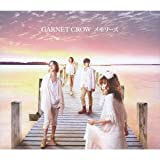 GARNET CROW Special Countdown Live 2011-2012♪