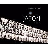 Japon : 206 Vuespar G�raldine Kosiak