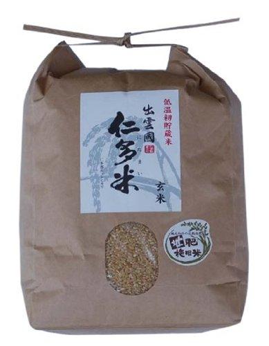 島根県産 玄米 コシヒカリ 仁多米5kg 平成25年産