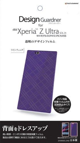 日本製Xperia Z Ultra(AU SOL24/SGP412JP)専用背面デザインフィルム+液晶保護フィルム (反射防止マット)セット (ラインチェック)