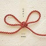 世界を包む Ribbon in our heart♪KOKIA