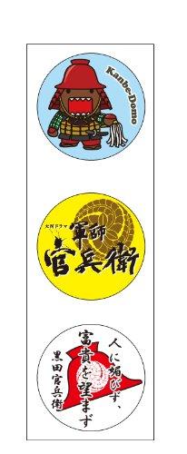 NHK大河ドラマ 軍師官兵衛 オリジナル缶バッチ
