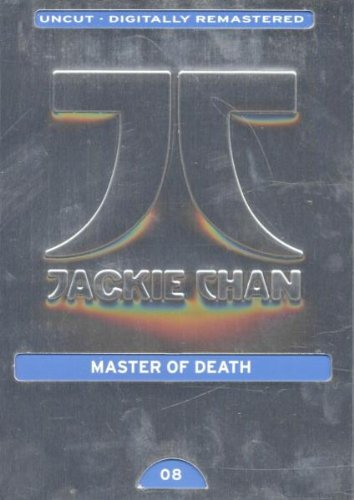 Master of Death [Limited Edition]