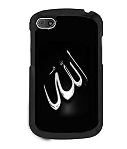 printtech Allah Muslim Back Case Cover for BlackBerry Q10