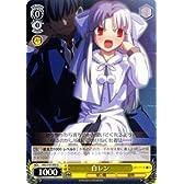 ヴァイスシュヴァルツ 【 白レン [U] 】 MBS10-008-U 《MELTY BLOOD》