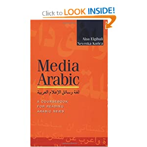 Media Arabic: A Coursebook for Reading Arabic News online