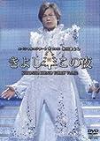 ɹ��褷���ڥ���륳����2012 ���褷������Vol.12 [DVD]