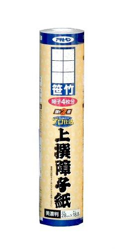 アサヒペン 障子紙 上撰障子紙 笹竹 28cm×18.8m 美濃判