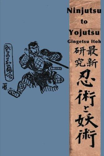 Ninjutsu to Yojutsu