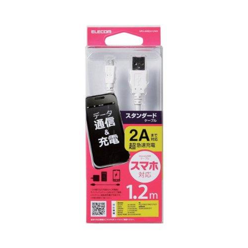 ELECOM スマートフォン用 microUSBケーブル 2A出力 データ通信&充電 1.2m ホワイト MPA-AMB2A12WH