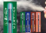 電子タバコ 日本製 社長のたばこ スマートタバコ たばこ100本相当!!ボタン式で壊れにくい フルーツ味 使い捨て 禁煙