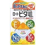 ロート製薬 ロートビタ40a 12ml (第三類医薬品)