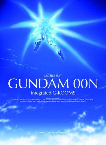 機動戦士ガンダム00N integrated G-ROOMS