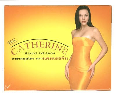 Catherine Slimming Herbal Tea Weight Loss Original Product Of Thailand