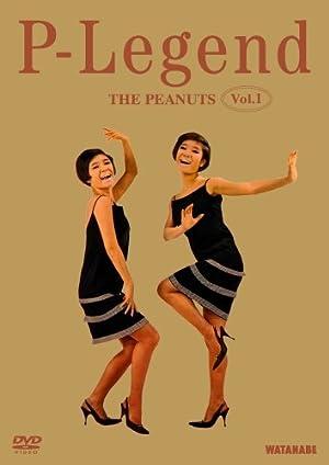 ザ・ピーナッツ/P-Legend THE PEANUTS DVD-BOX