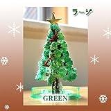 マジックツリー12時間で育つ不思議なツリー(ラージタイプ/グリーン)