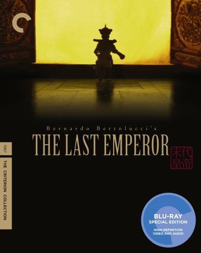 Last Emperor, The / Последний император (1987)