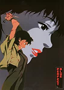 Perfect Blue Plakat Movie Poster (11 x 14 Inches - 28cm x 36cm) (1997) French I