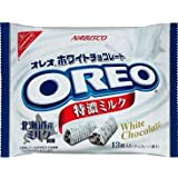 Nabisco Japanese Oreo White Chocolate 3.55oz (13pc)
