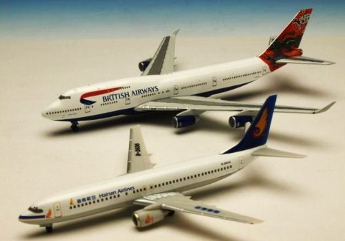 2-machine-set-ba-hainan-airlines-1-500-ww2set-japan-import