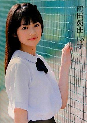 前田憂佳写真集 『 前田憂佳 15才 』