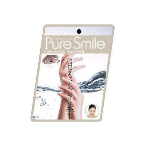 Pure Smile ハンドシートマスク 真珠 10枚セット
