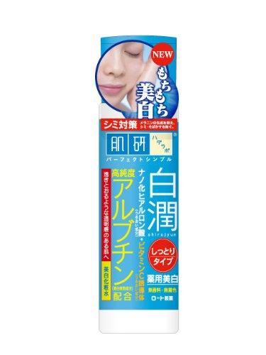 肌研 白潤化粧水(しっとり) 170ml