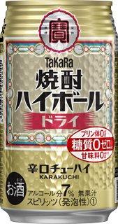 宝 焼酎ハイボール <ドライ>  350ml×1ケース(24本)