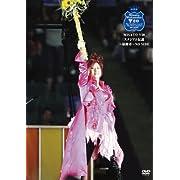 MISATO V20 スタジアム伝説~最終章~ NO SIDE [DVD]