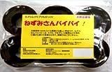 「ねずみさんバイバイ」ねずみの忌避剤(約13g × 6個)