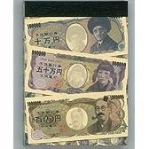 【メモ帳】おもしろ子供銀行 メモ帳