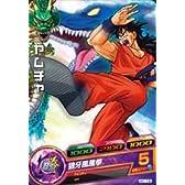 ドラゴンボールヒーローズ 第1弾 ヤムチャ 【コモン】 No.1-019