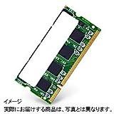 上海問屋セレクト ノートパソコン用 メモリ DDR SODIMM PC2700 1GB