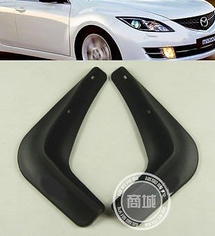 Black Auto parts 2PCS Mudguard Splash Guard Mud