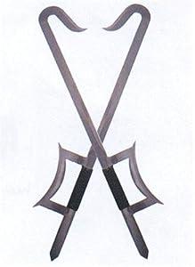 BladesUSA C-616S Hook Sword 33.25-Inch Overall by BladesUSA