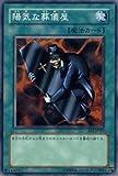 遊戯王カード 【 陽気な葬儀屋 】 BE1-JP167-N 《ビギナーズエディション1》
