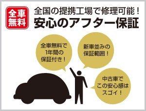 【中古】平成13年・TOYOTA・イプサム・240s・AT・2WD・ダークグレーマイカ・車検2年付・57700km