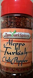 Aleppo Turkish Chili Pepper 2 Oz By Zamouri Spices